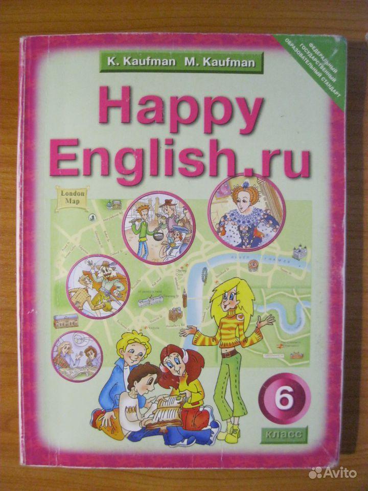 Английский язык, 10 класс, Рабочая тетрадь № 1, Happy English.ru, Кауфман К.И., Кауфман М.Ю., 2011