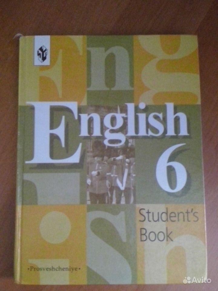 ГДЗ решебник по английскому языку 10 класс биболетова students book
