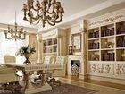 Дорогая Мебель В Гостиную