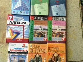 Учебники Дешево