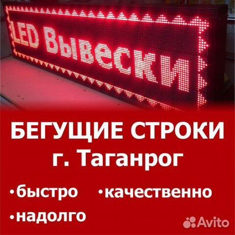 Работа в Таганроге, вакансии Таганрога, поиск работы в
