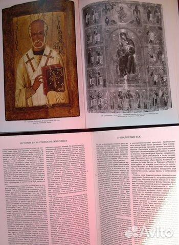 история византийской живописи: