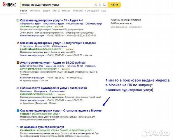 Требования к сайту для контекстной рекламы