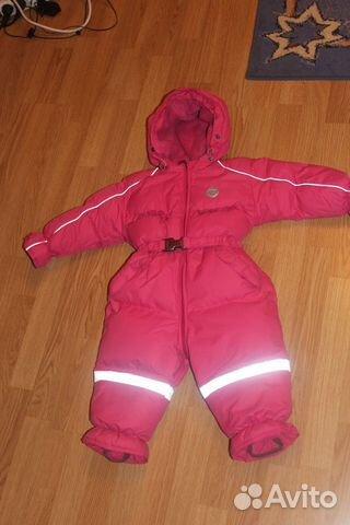 Детская Одежда Yoot Купить