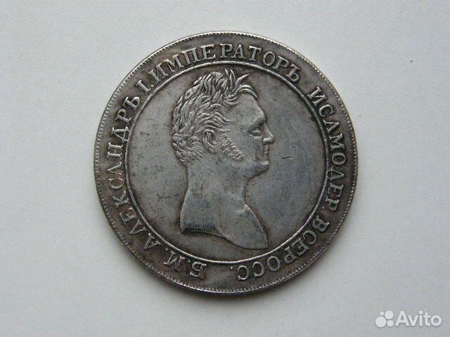 Рубль 1807 Император Александр