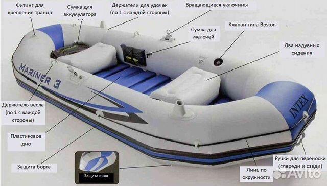 лодка пвх intex mariner-3 set