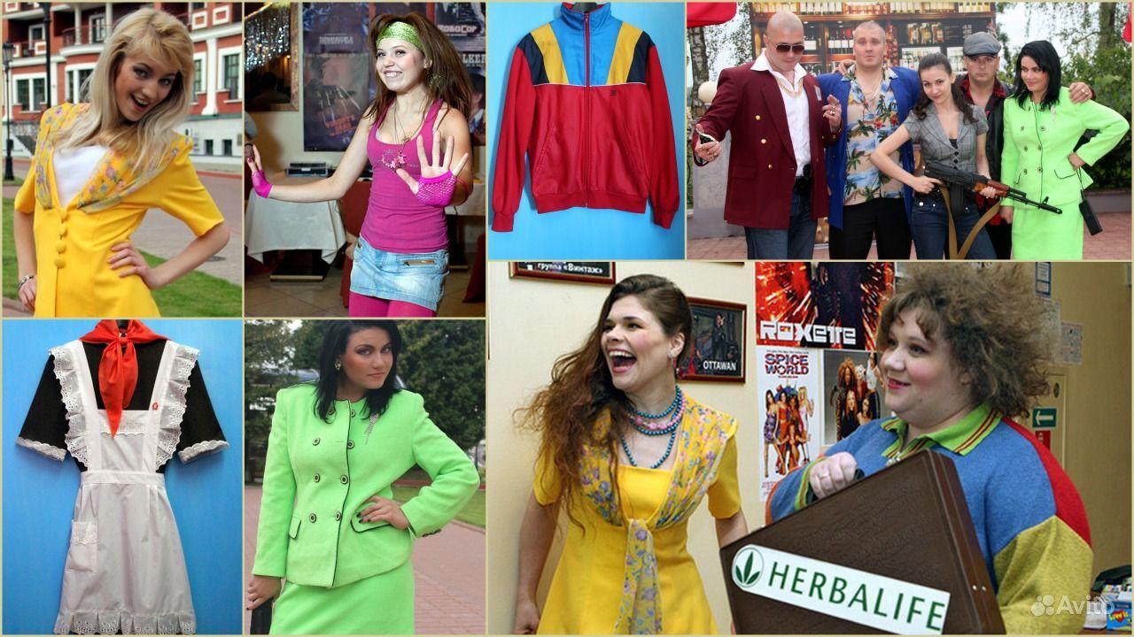 Стильная одежда в экибастуз 12 фотография
