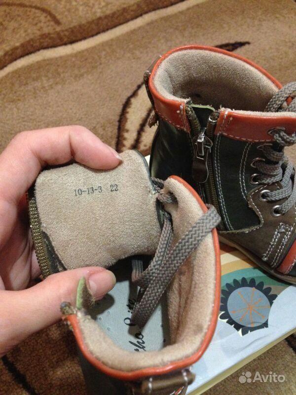 Мужская обувь екатеринбург недорого