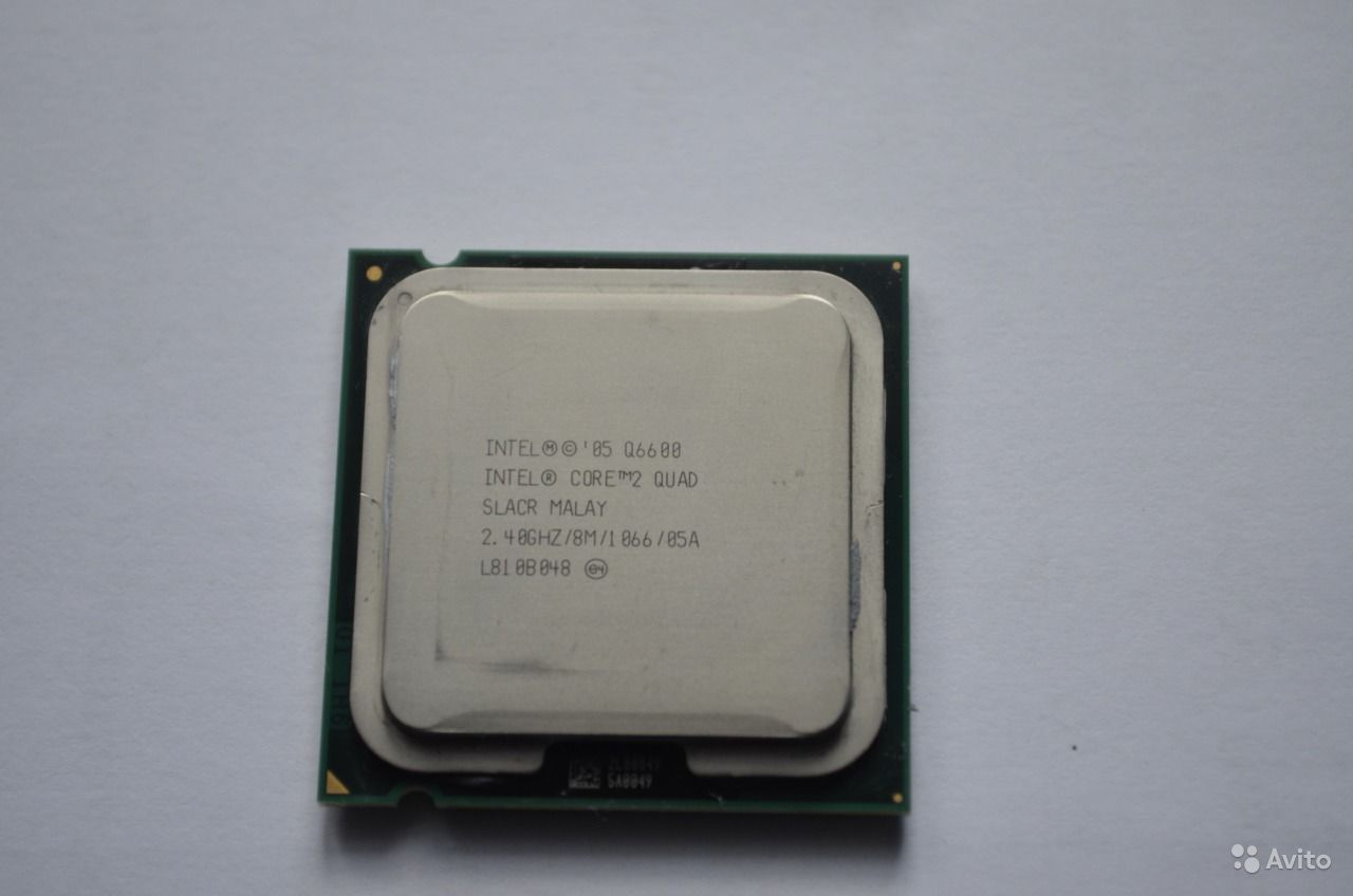 Q6600 Intel Core 2 Quad 0045 Processor Core2