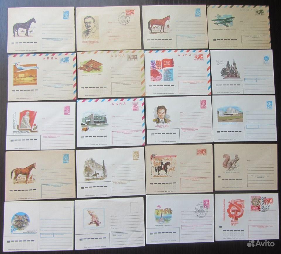 работы коллекционирование картинок с почтовых конвертов как называется бог