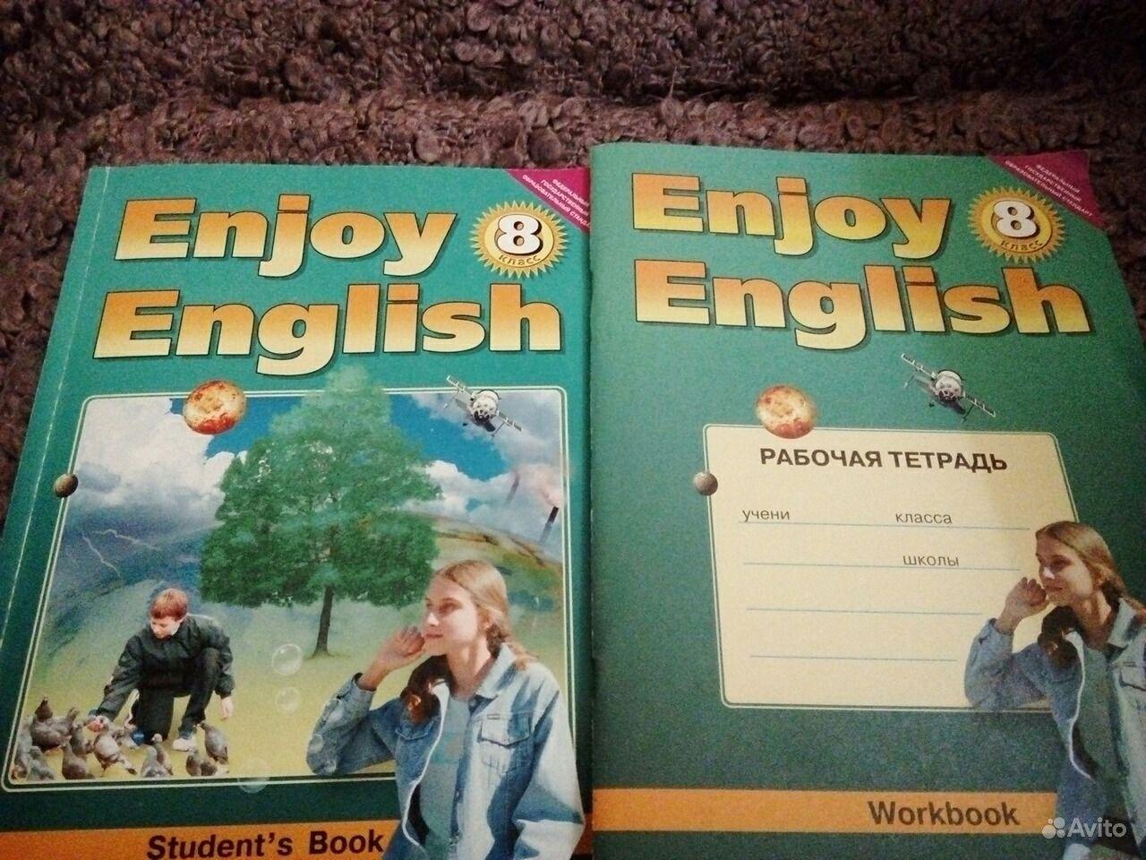 8 гдз учебника enjoy класс english