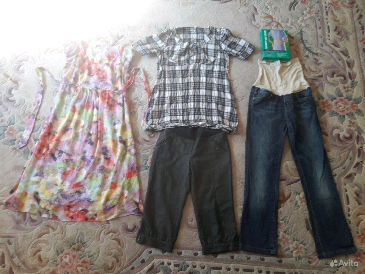 9fe0e319d0e2 Одежда для беременных пакетом   Festima.Ru - Мониторинг объявлений