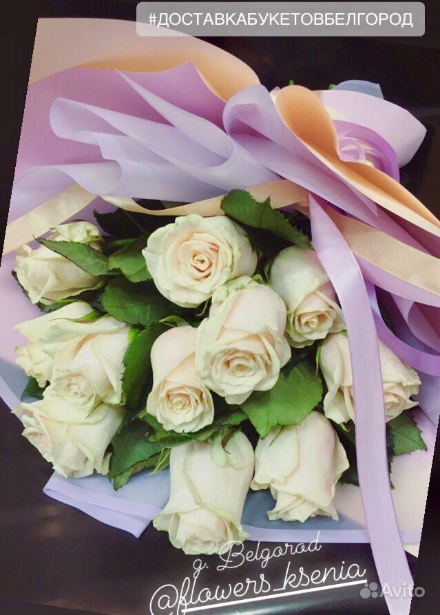 Цветы, букеты. Доставка купить на Зозу.ру - фотография № 1