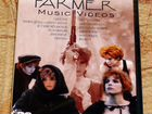 Mylene Farmer Music Videos (2000 DVD EU новый)