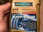 Масло Ravenol 6HP Fluid