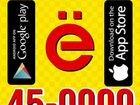 Водитель такси онлайн регистрация Бесплатно