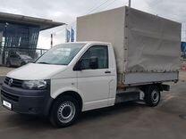 Фольксваген транспортер бу нижегородская область на авито газ главный конвейер