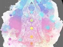 Медитация (практики)