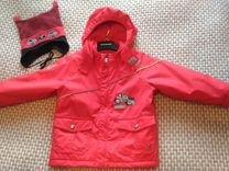б.у. - Куртки для мальчиков - купить верхнюю одежду для зимы в ... b1de406e31b