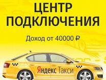 Работа водитель объявления всё для вас ставрополь доска объявлений в калининграде по п
