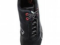 80f5313d42a4 future - Купить одежду и обувь в России на Avito