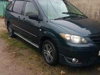Mazda MPV, 2004 г., Тула