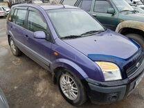 Ford Fusion, 2006 г., Нижний Новгород