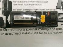 8gb DDR4 2666MHz гарантия 24 мес в ассортименте