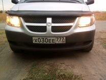 Dodge Caravan, 2001 г., Ростов-на-Дону