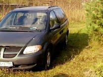 Dodge Caravan, 2002 г., Москва