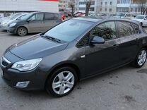 Opel Astra, 2010 г., Тюмень