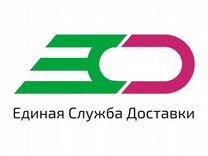 Оператор call-центра — Вакансии в Санкт-Петербурге