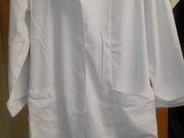 0801be76826d8 Белые медицинские халаты купить в Курской области на Avito ...