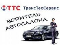 Оформитель документов в автосалон вакансии москвы автоломбард продажа автомобилей екатеринбург