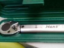 Динамометрический ключ Hans 4170NF(С20)