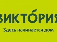 Авито работа в москве.химки
