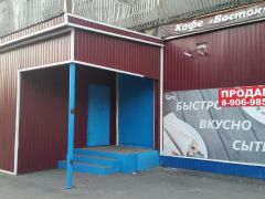 Авито объявления от частных лиц аквариум прокопьевск продажа домов в частные объявления