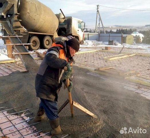 Бетон купить в стерлитамаке способность бетонной смеси растекаться под действием вибрации называется