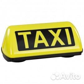 Пафос такси цена