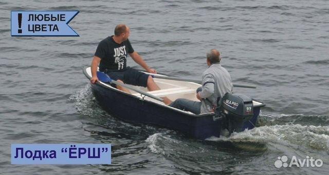 купить лодку пвх бу в тюменской области