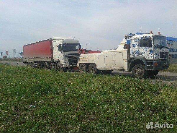авито грузовые эвакуаторы купить