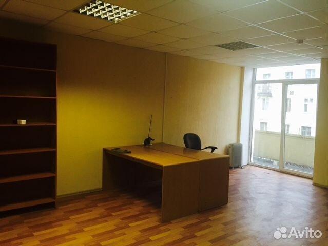 Аренда офиса без посредников авито коммерческая недвижимость во фрации