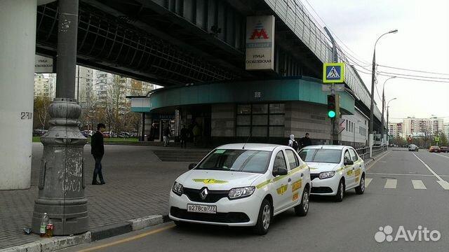 Работа водителем москве частные объявления каслинский сайт дать объявление