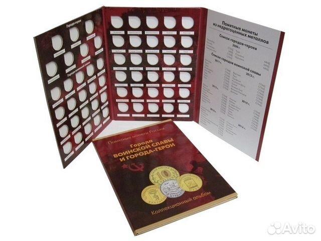 Альбом для монет воинской славы цена на старые монеты ссср фото