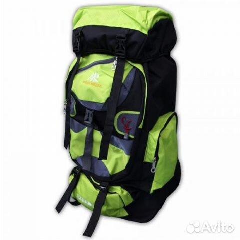 Авито москва туристические рюкзаки рюкзак daniel ray молодежный красный 53.004604 оптом
