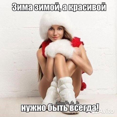 арина постникова голая фото