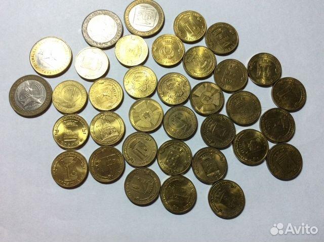 Юбилейные монеты россии купить москва 1 пенни 1869 года цена