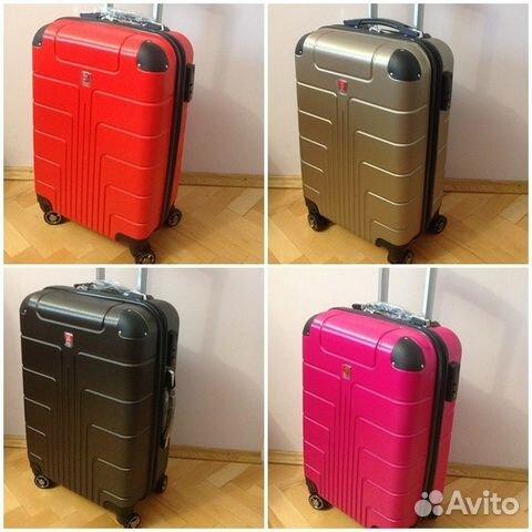 Авито чемоданы москва модные рюкзаки 2010 год