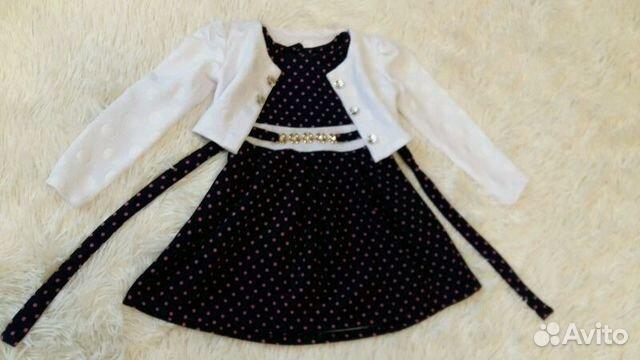 Авито платье для девочки ульяновск