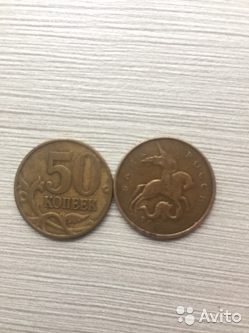 Купить монеты на авито в кирове сколько стоит украинская 1 копейка 2012 г со слипшимися ягодами